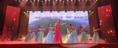 徐瑞阳平和蜜柚节开幕式献唱主题曲《五百年沧海桑田》