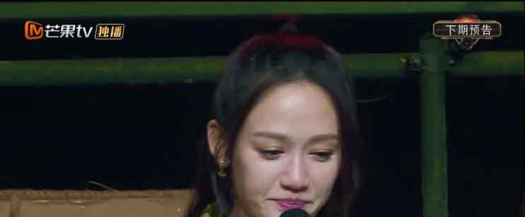 《勇敢的世界》收官在即程潇陈乔恩哭成泪人