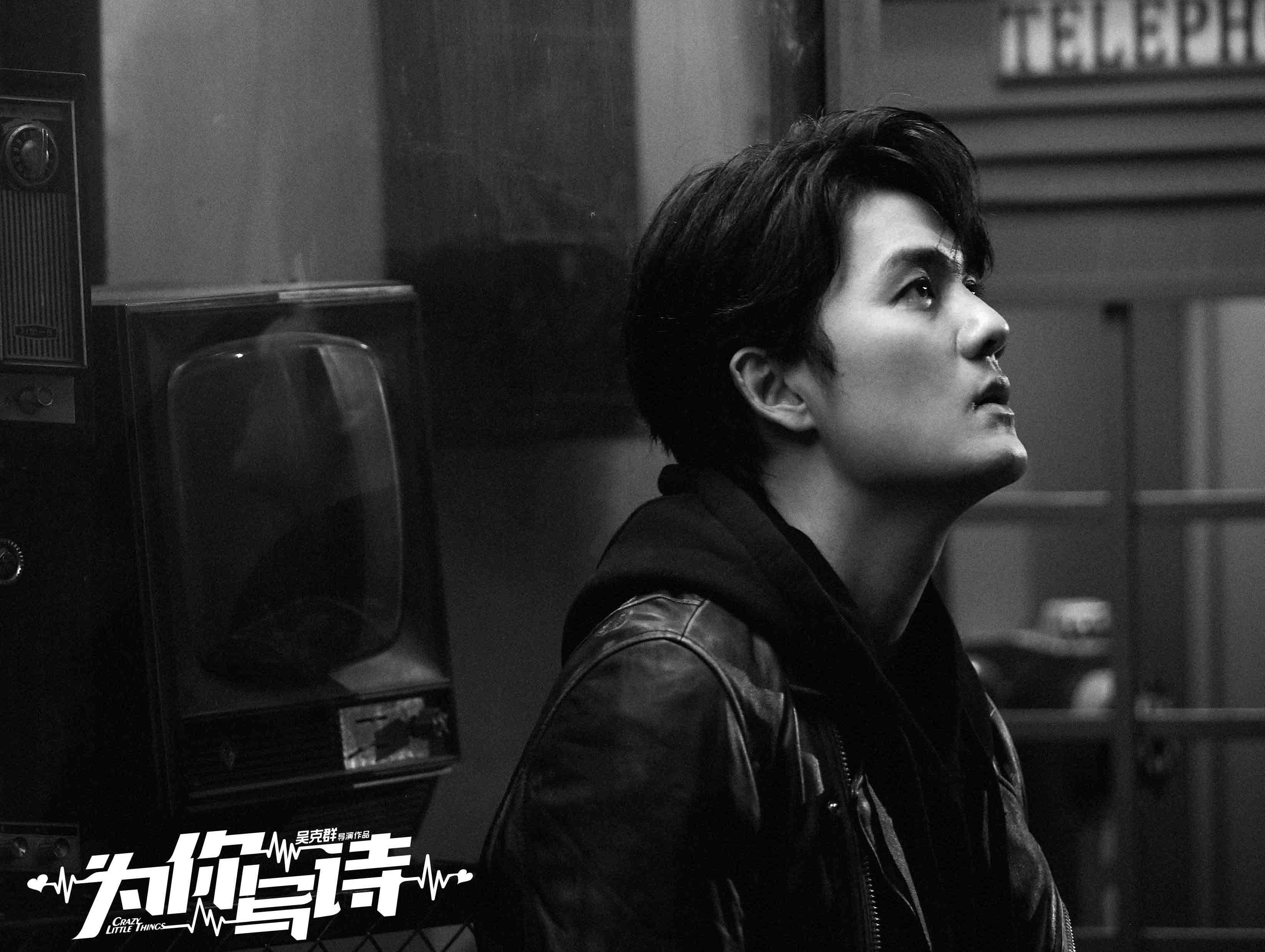 吴克群演唱主题曲《你敢不敢再傻一次》发布MV
