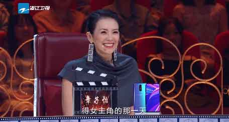 《我就是演员》迎最终挑战赛章子怡将选出女主角