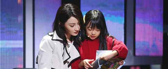 林鹏参加《我就是演员》首演单亲母亲引期待