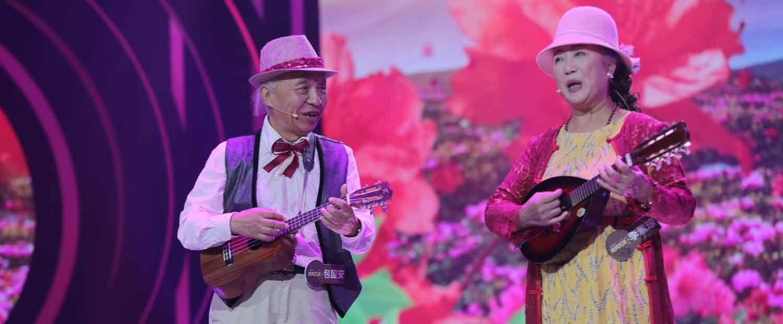 《爱传万家》中老年歌手为梦而唱传递正能量