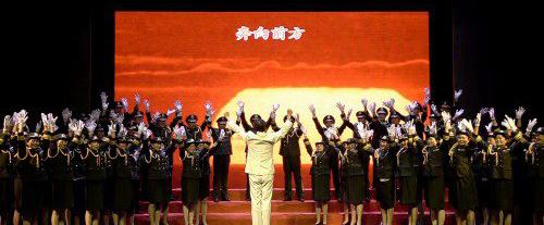 长征组歌音乐剧 《红军梦、强军梦、中国梦》推介会圆满闭幕