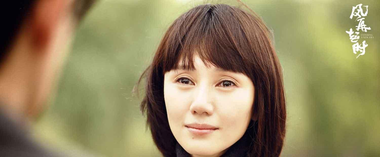 《风再起时》 苏诗丁深情献唱陆毅袁泉感人爱情