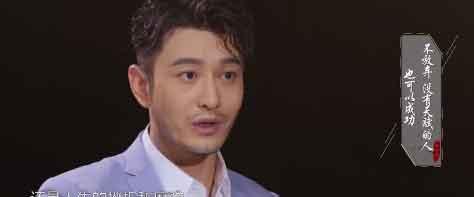 黄晓明称杨颖善良真诚努力谈小海绵性格像妈妈
