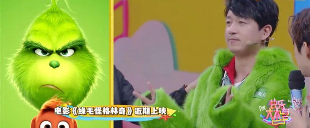 潘粤明任照明娱乐《绿毛怪格林奇》中文配音