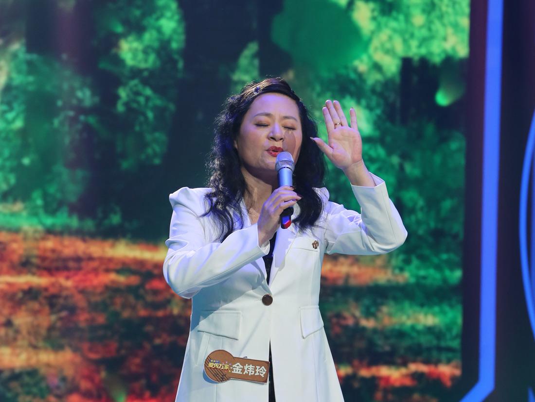 《爱传万家》歌手金炜玲即将开启逆袭之旅