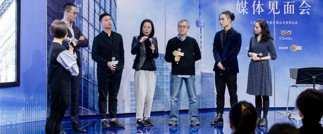音乐剧《繁花尽落的青春》在上海举行媒体见面会