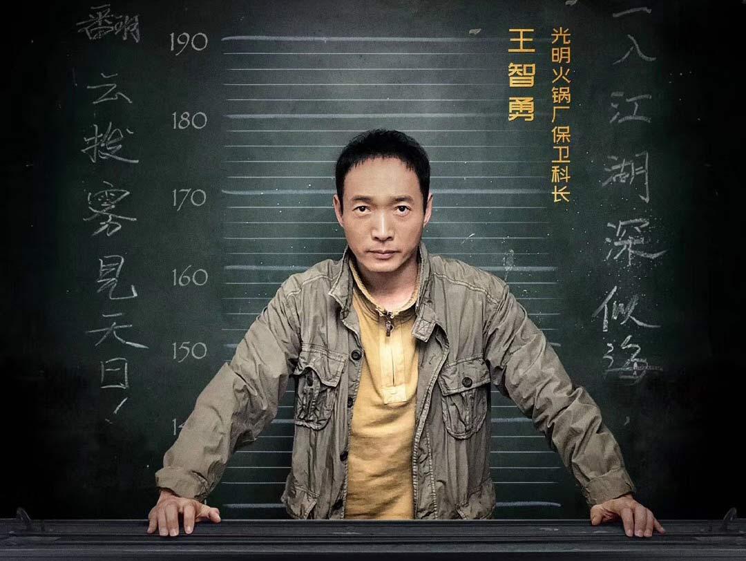 李易祥新作《一条叫招财的鱼》11月18日上线