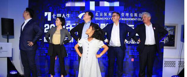 音乐剧《玛蒂尔达》中国巡演启动仪式在北京举行