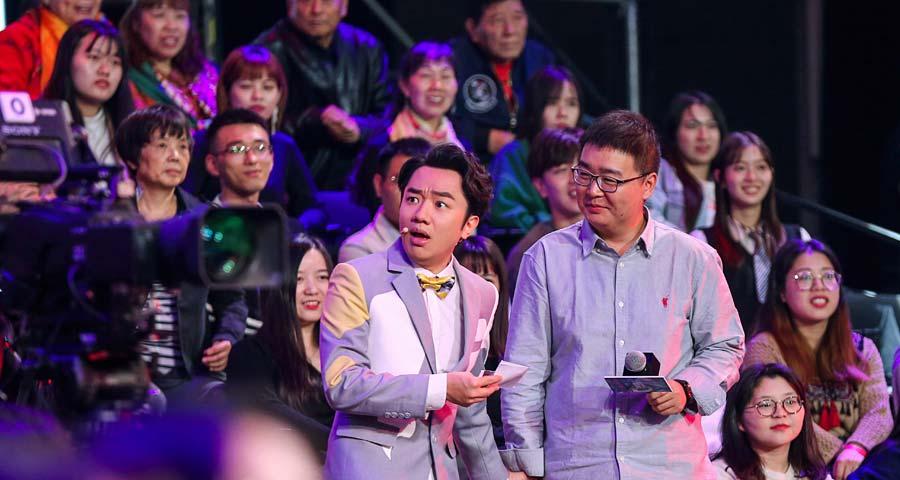 《没想到吧》王祖蓝张绍刚送欢乐 促进职场和谐