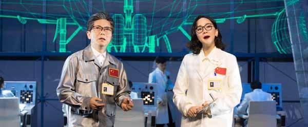 大型原创话剧《追梦云天》12月4日在上海演出
