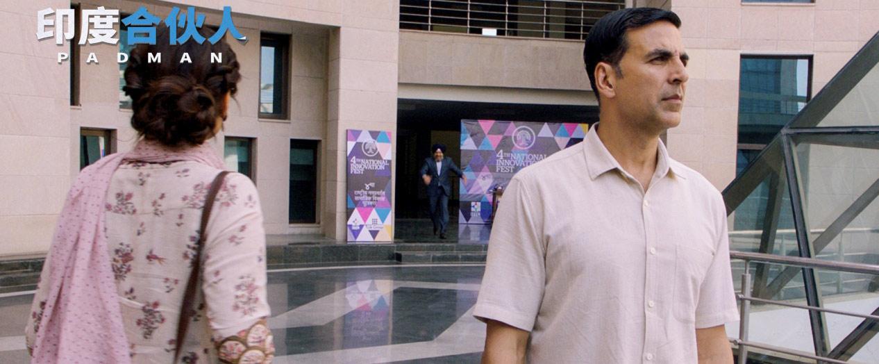 首部以女性生理期卫生用品为主题的电影《印度合伙人》将于12月14日全国上映。