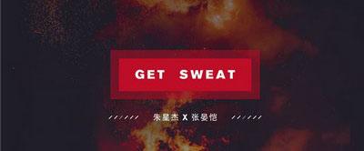 朱星杰新歌《Get Sweat》在各大音乐平台上线