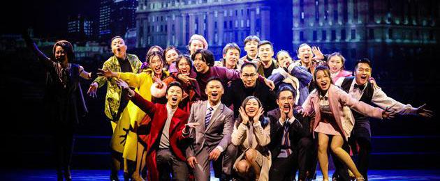 音乐剧《繁花尽落的青春》在上海大剧院上演
