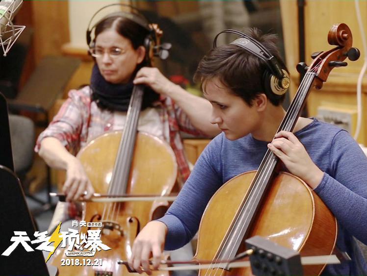 《海王》音乐团队加盟《天气预爆》打造视听盛宴