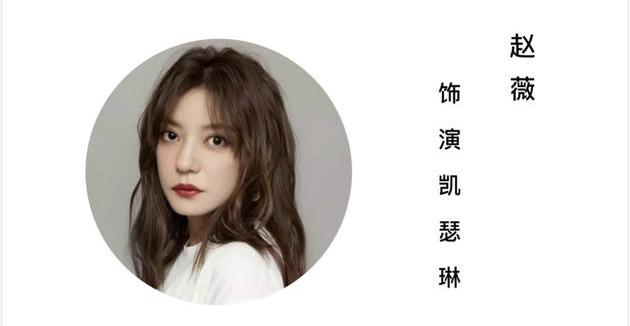 田壮壮赵薇合作龙马社话剧《求证》将首演