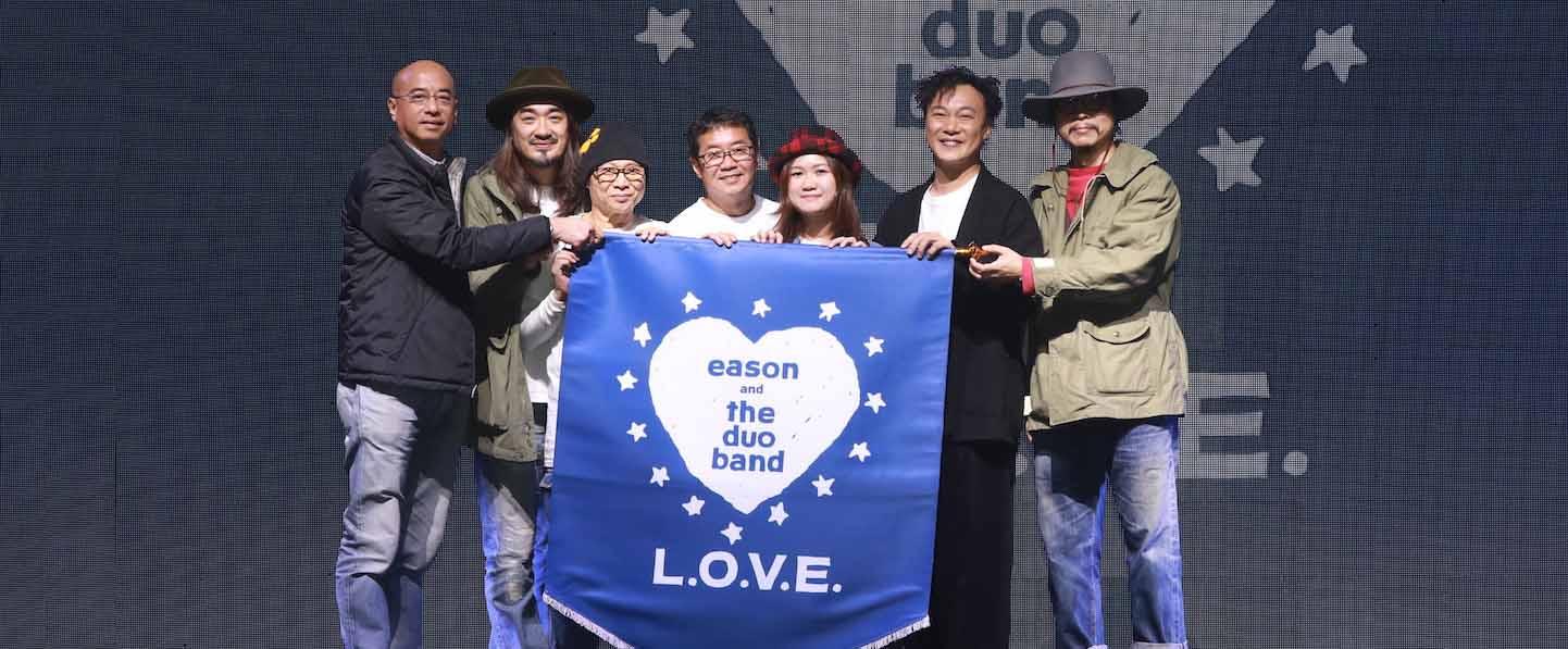 陈奕迅最新专辑《L.O.V.E.》发布会在广州举行