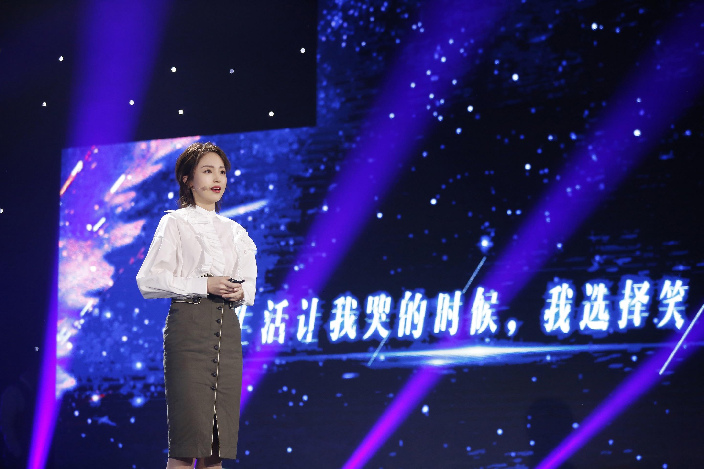 董璇首登《星空演讲》 倾诉现实漩涡中的心声