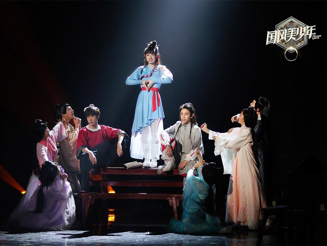 刘木子版《穷开心》组合秀受认可晋黄金班