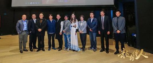《龙的传人-肆拾年》新歌发布会于上海举办