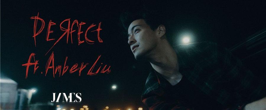 唱作人James Lee《Perfect》MV正式发布
