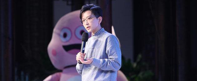 瑜音社京剧教育项目发布会在上海成功举行