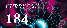 咖喱3000新单曲《184》花样男朋克的黄粱梦
