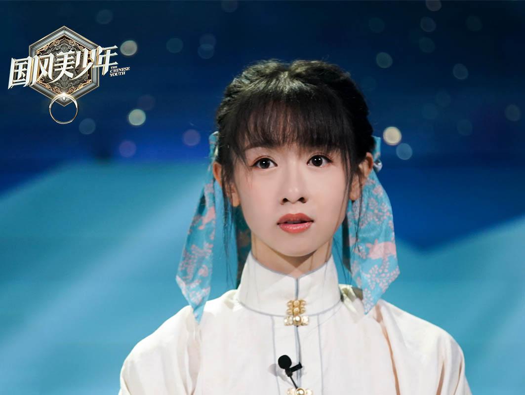 刘木子《国风美少年》第五期被降青铜班