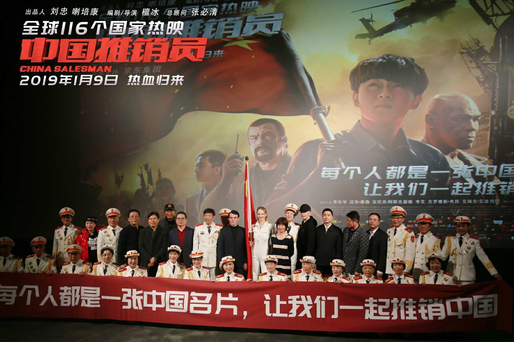 电影《中国推销员》李东学过关场景振奋观众精神