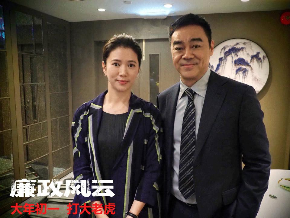 《廉政风云》袁咏仪为表哥麦兆辉客串反派