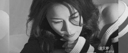 金艾娜个人单曲《爱输给了自由》mv上线