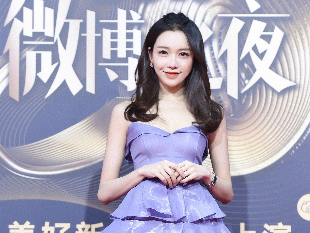 黄一琳亮相微博之夜紫色长裙典雅别致