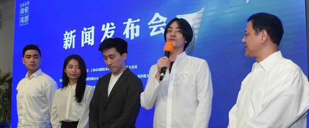 话剧《漫长的告白》在上海思南文学之家举行发布会