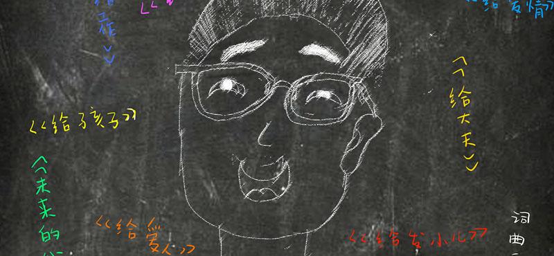 小柯新专辑《五十岁的狂欢》正式上线