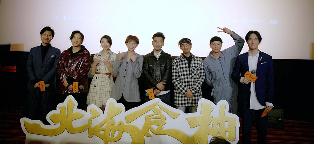新生代演员李欣燃出席《北海食神》在京首映礼
