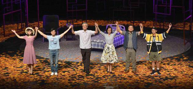 暖心家庭剧《外公的咖啡时光》在上剧场开演