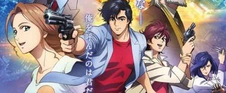剧场版《城市猎人》票房破10亿日元公开新特典