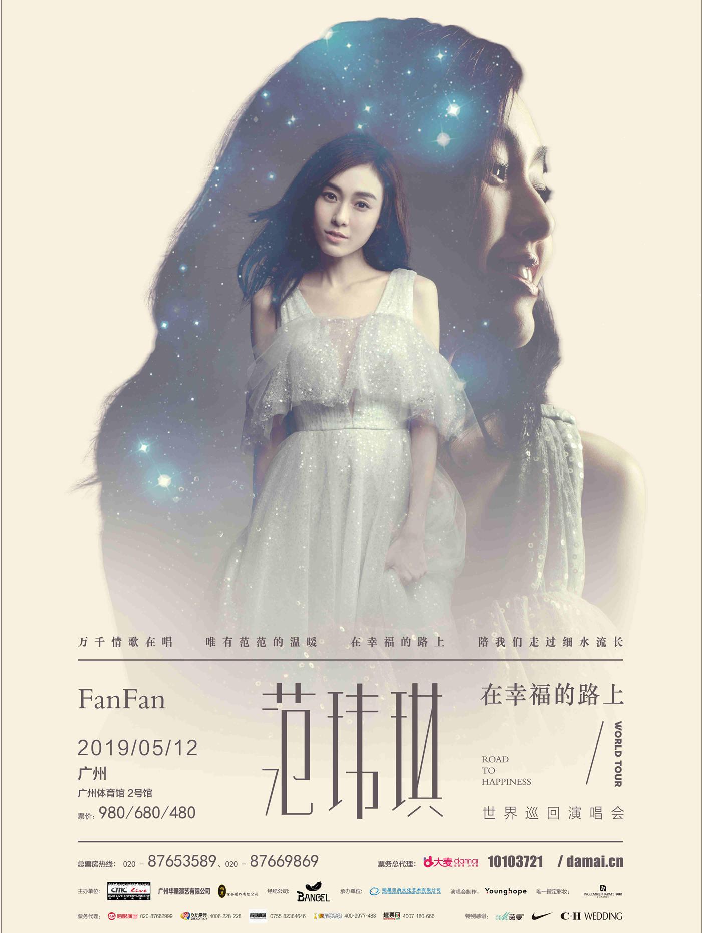 范玮琪Kipling全新宣传片发布 回归简单生活