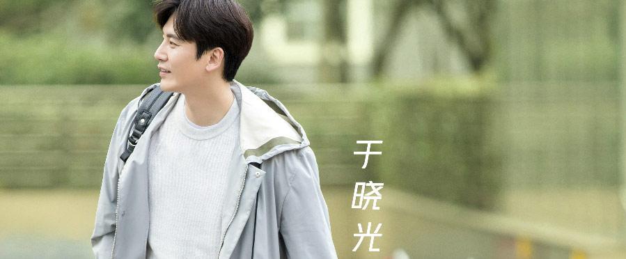 《我们的师父》师兄于晓光展国内综艺首秀