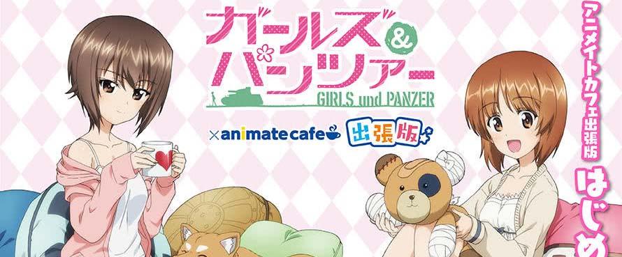 《少女与战车》animate cafe联动视觉图公布