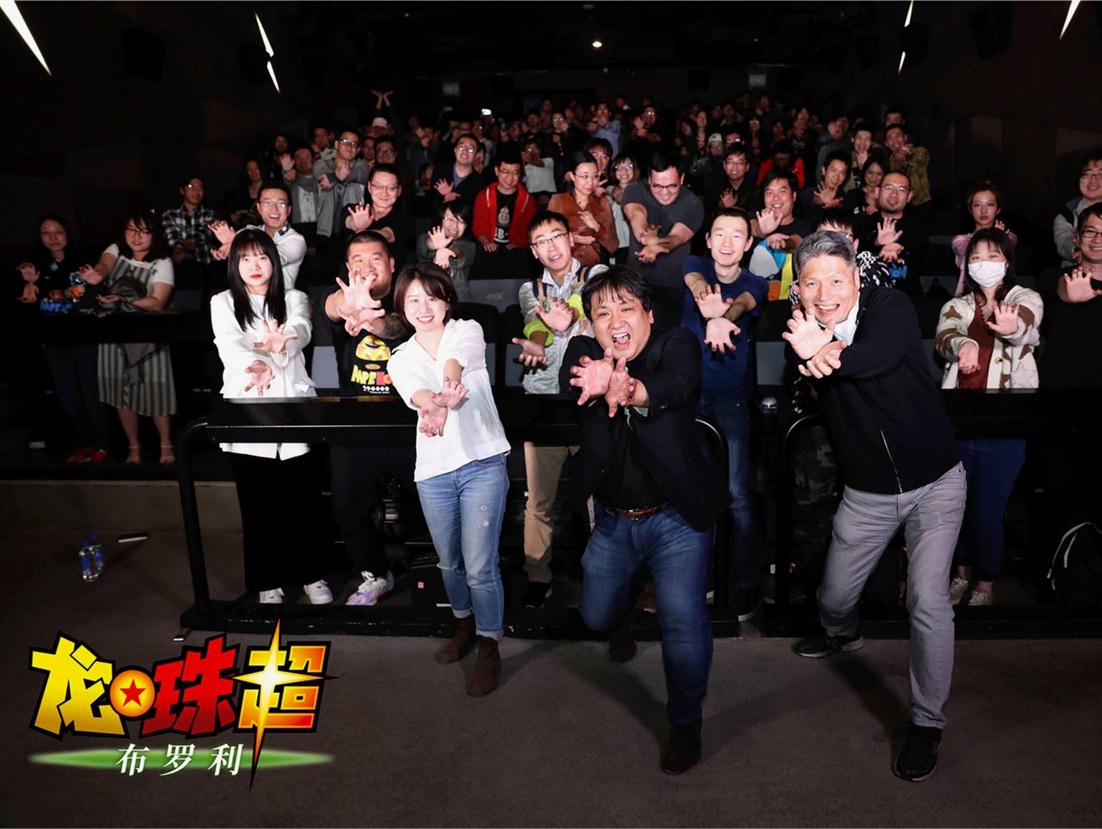 动漫剧场版《龙珠超:布罗利》在北京国际电影节展映