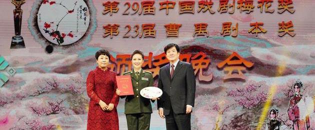 雷佳获第29届中国戏剧梅花奖歌剧类排名第一