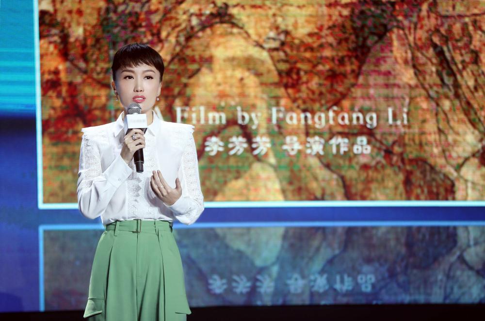 李芳芳公布新作《士》与《剑来》最新动态