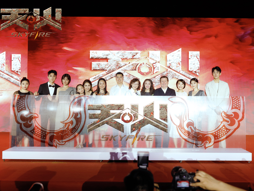 《天火》超燃预告重磅发布 10亿上海电影基金启航助力