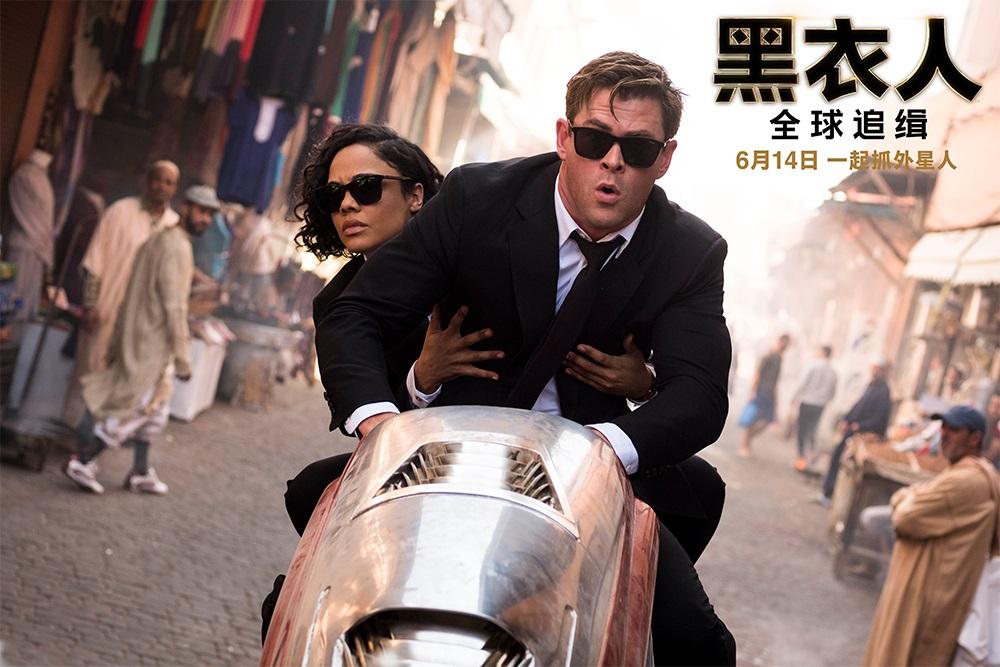 电影《黑衣人:全球追缉》票房持续领跑