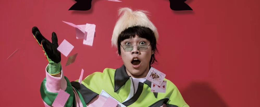 """李琦""""琦妙世界""""新专辑首唱会将于8月4日上海开唱"""