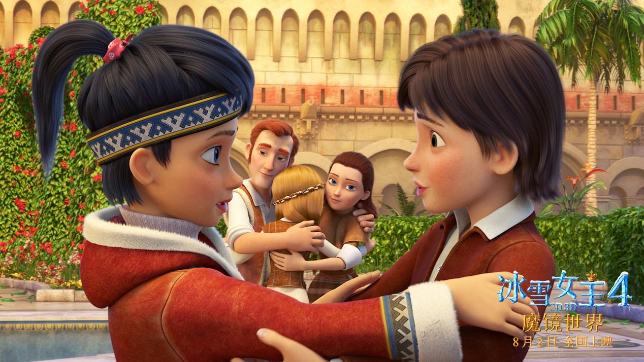 《冰雪女王4:魔镜世界》口碑爆棚 系列最佳引爸妈萌娃爆赞