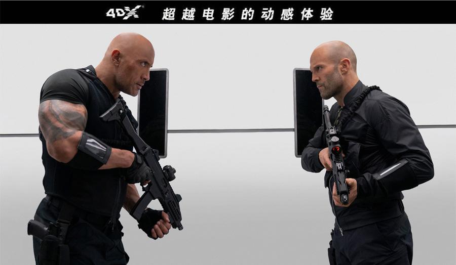7月全球4DX观影人次突破300万 《速度与激情》强势续热