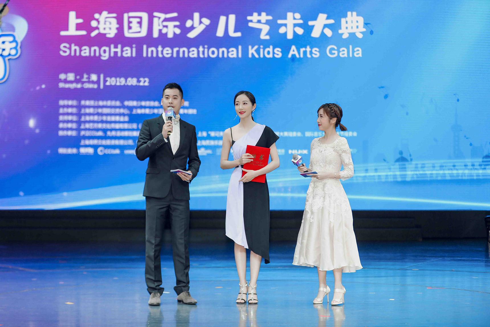 韩雪助阵2019上海国际少儿音乐周 荣获教育大使称号